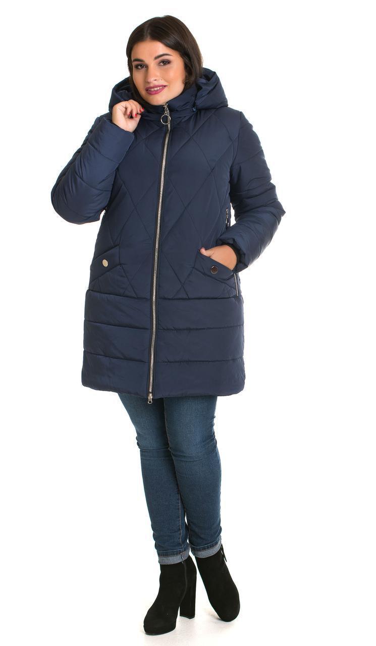 Зимова жіноча куртка великого розміру 48-70 синій