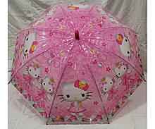 Дитячий парасольку RST напівавтомат