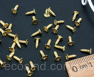 (20 грамм≈150шт) Саморезы, шурупы 6мм с потайной головкой Цвет - Золото (сп7нг-1980)