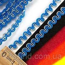 "(20 метров) Тесьма ""Змейка"" с люрексом (ширина 5мм) Цвет - Синий яркий (сп7нг-0448)"