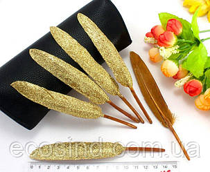 (20 шт) Перья декоративные с блёстками 12-15 см (перья в глиттере) Цена за 20шт. Цвет - Золото
