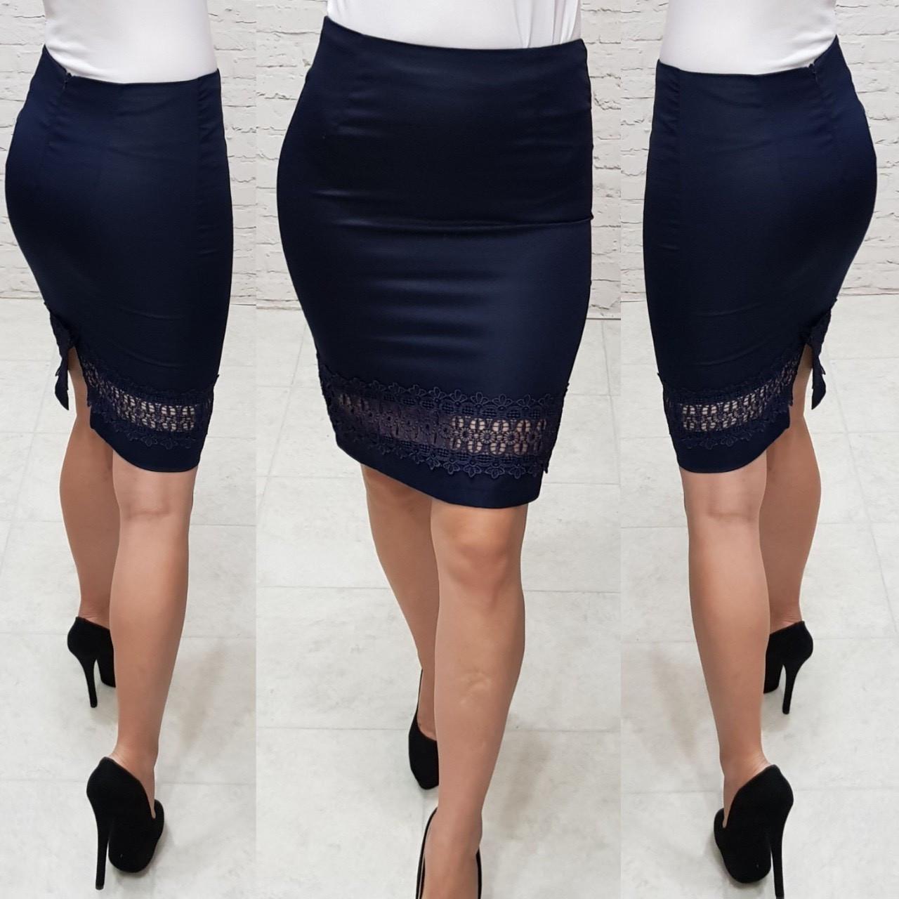 Сшить юбку карандаш цена купить вышивальные нитки для машинной вышивки еврон