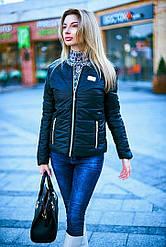 Женская стильная демисезонная куртка плащевка 42 44 46 48 размеры  7 км Одесса есть цвета