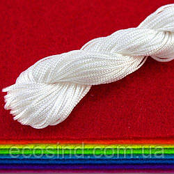 (20метров) Шнур капроновый (шамбала) 1мм Цвет- Белый