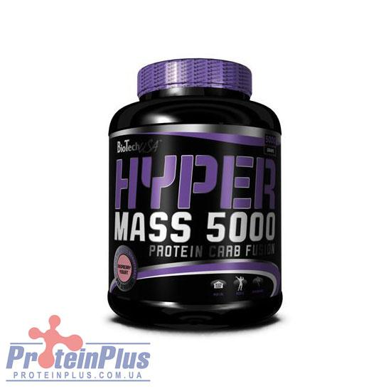 Hyper Mass 5000 (5 kg) BioTech