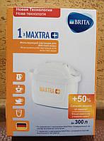 Картридж сменный Брита Макстра+ Жесткость Brita Maxtra Plus+ Эксперт жесткости очистка смягчение Германия 1 шт