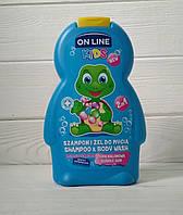 Детский шампунь и гель для мытья On Line Kids 3+ 250 гр (Польша) жвачка