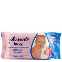 Детские влажные салфетки 112 шт (2х56шт) Джонсонс Беби Нежная забота Johnson's baby