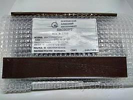 Ельборовий брусок 150х25х5х2 на сталевому підставі Зерно 160/125 - чорнова заточка.