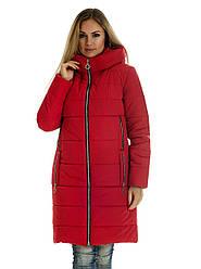 Пуховик жіночий зима великого розміру 42-56 червоний