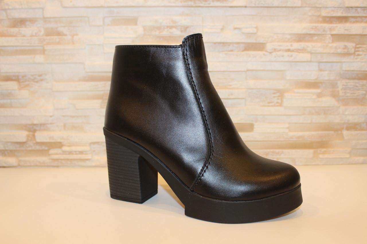 Ботильоны женские черные на устойчивом каблуке натуральная кожа Д595