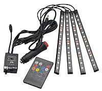 Цветная подсветка для авто водонепроницаемая RGB led HR-01678