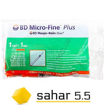 Шприц инсулиновый U-100 БД Микро-Файн Плюс (8мм, 1мл)