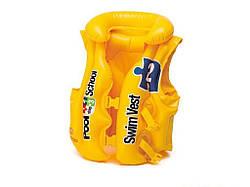 Спасательный жилет Intex 58660
