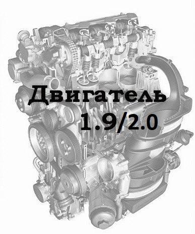 Ремни генератора VW Caddy 1.9TDI / 2.0SDI / 2.0TDI (103kW) 2004-2010