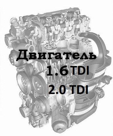 Ремень генератора VW Caddy 1.6TDI / 2.0TDI 2010-