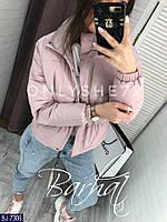 Женская куртка пудра черный шоколад 42-44 44-46, фото 1