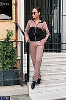 Женский прогулочный костюм красный пудра S M L, фото 1