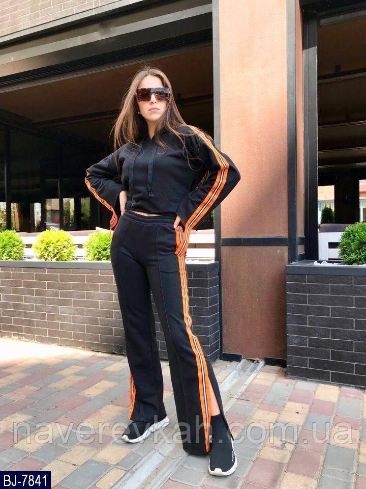 Женский прогулочный костюм черный бежевый S M L