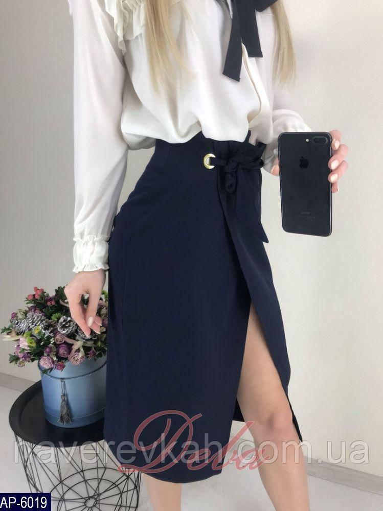 Женская юбка черная темно-синяя 48 50 52