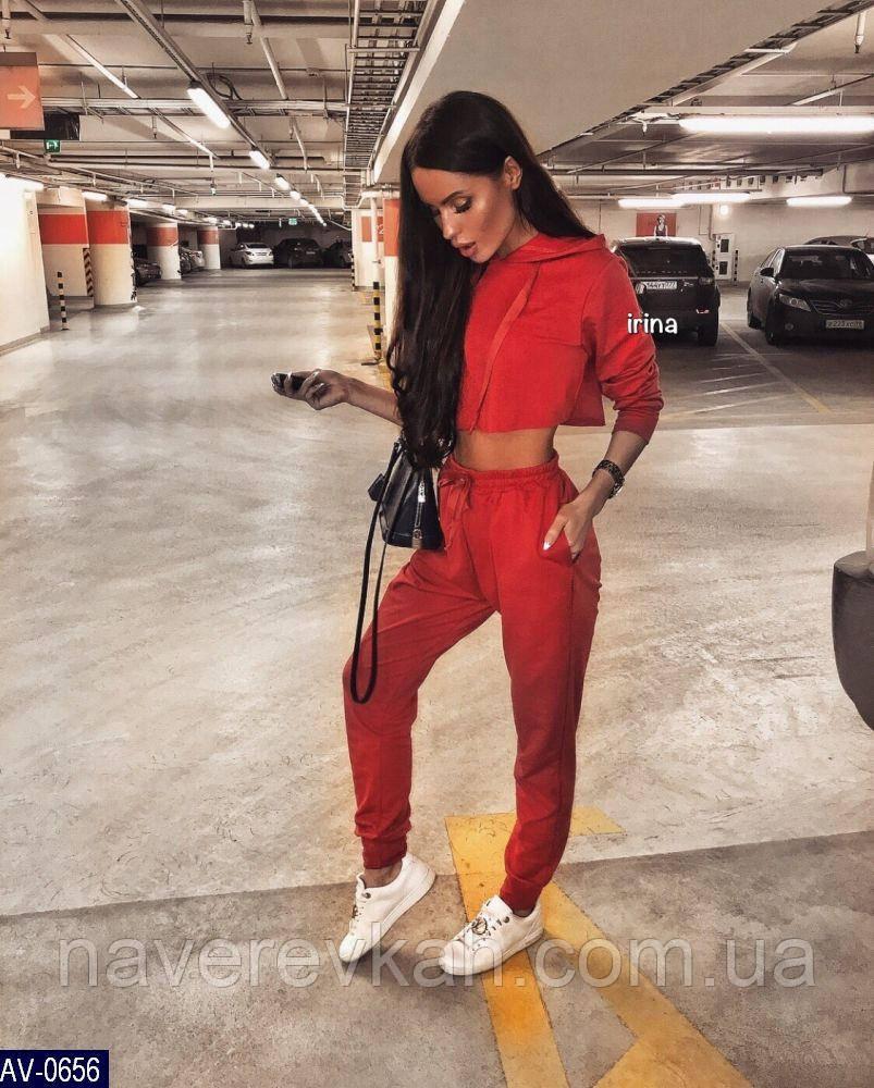 Женский костюм красный черный серый M-L S-M