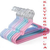 Плечики Вешалки Детские металлические с силиконовым покрытием 30 см Все цвета