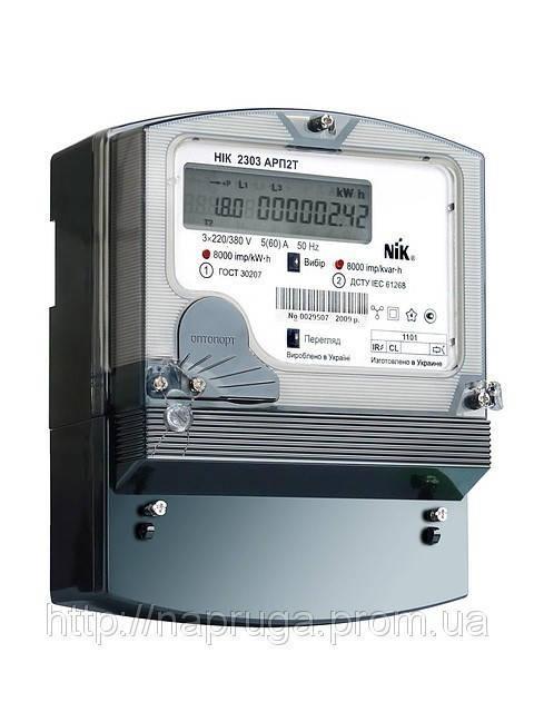Электронный трехфазный многотарифный счетчик электрической энергии НИК 2303 АП1Т 5 (100) А,3-ф,
