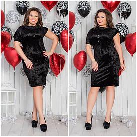 """Платье """"Аcting"""" больших размеров из мраморного велюра, черное от 50 до 60  арт 594/1-43"""