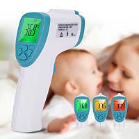 Инфракрасный бесконтактный медицинский термометр Non-contact