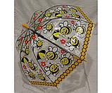 Детский зонт грибком RST полуавтомат пчёлки, фото 2