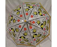 Дитячий парасольку грибком RST напівавтомат бджілки
