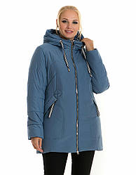 Зимова жіноча куртка великого розміру 46,48 джинс