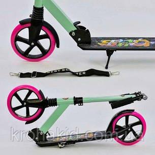 Детский самокат Бирюзовый двухколесный Best Scooter 00098, колеса PU 20 см, складывающийся, алюминиевый, фото 2