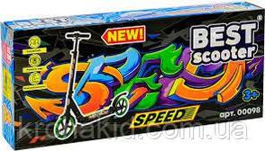 Детский самокат Бирюзовый двухколесный Best Scooter 00098, колеса PU 20 см, складывающийся, алюминиевый, фото 3