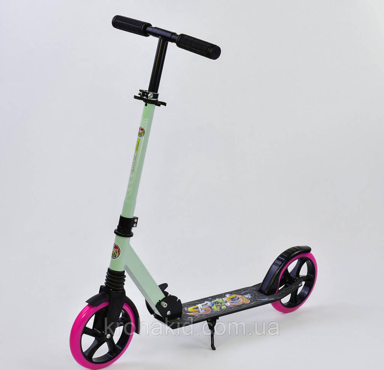 Детский самокат Бирюзовый двухколесный Best Scooter 00098, колеса PU 20 см, складывающийся, алюминиевый