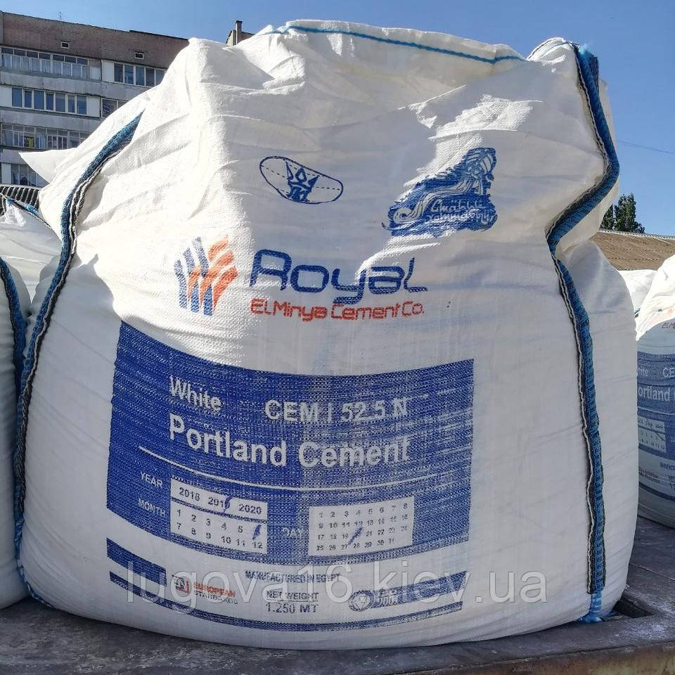 Білий цемент Royal El Minya Cement Co, Egypt 52,5 N