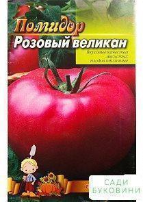 Томат 'Розовый великан' (Большой пакет) ТМ 'Весна' 0.5г