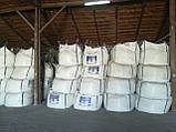 Белый цемент Royal El Minya Cement Co, Egypt 52,5 N, фото 4