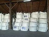 Білий цемент Royal El Minya Cement Co, Egypt 52,5 N, фото 4