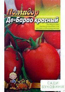 Томат 'Де-барао красный' (Большой пакет) ТМ 'Весна' 0.5г