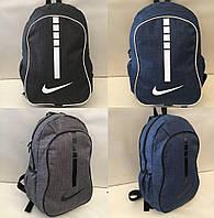 Рюкзак молодёжный городской в стиле Найк Nike., фото 1