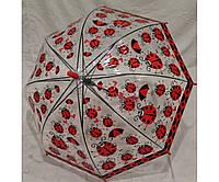 Детский зонт грибком RST полуавтомат божья коровка