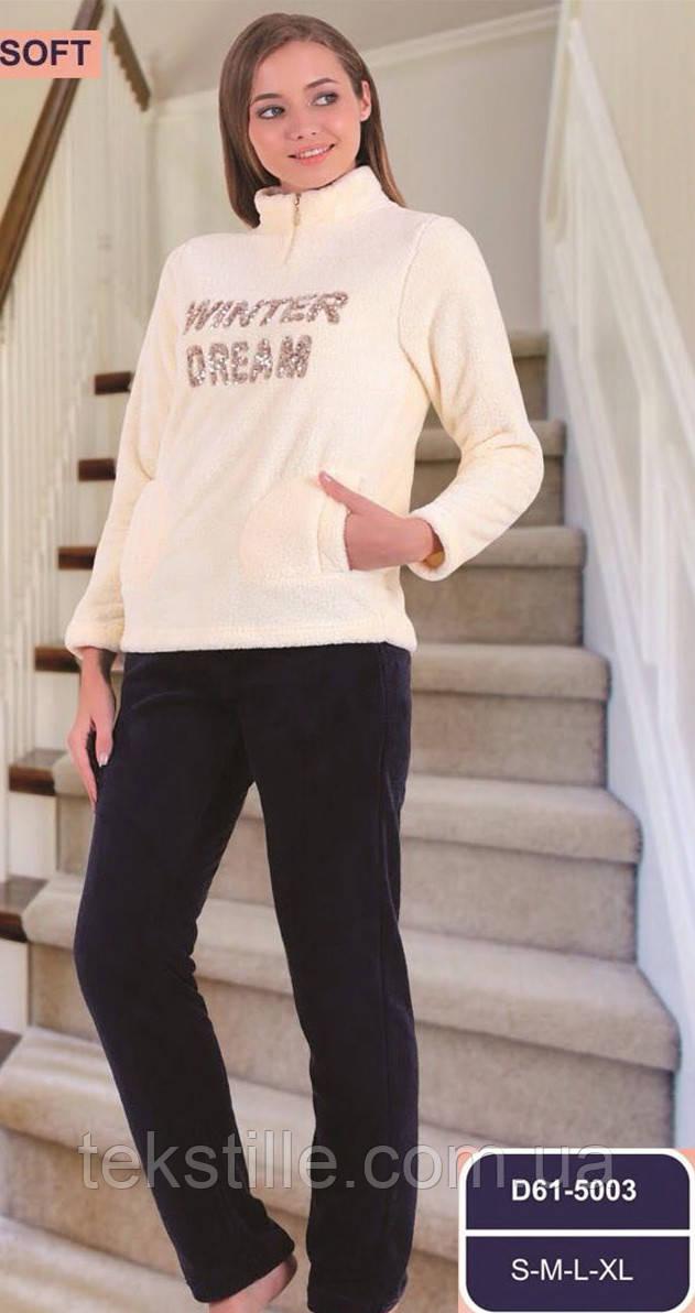 Пижама женская махровая Cосооn S