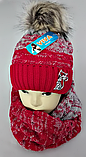 М 5056 Комплект для девочки шапка+хомут, акрил, флис, фото 2