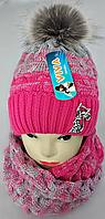 М 5056 Комплект для девочки шапка+хомут, акрил, флис, фото 1