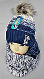М 5056 Комплект для девочки шапка+хомут, акрил, флис, фото 3