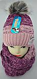 М 5056 Комплект для девочки шапка+хомут, акрил, флис, фото 4