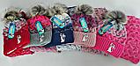 М 5056 Комплект для девочки шапка+хомут, акрил, флис, фото 5