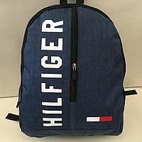Рюкзак молодёжный городской спортивный, фото 1