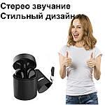 Беспроводные наушники блютуз гарнитура Bluetooth 5.0 Wi-pods X10 наушники с микрофоном  черные, фото 4